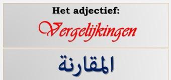 المقارنة في اللغة الهولندية Vergelijkingen