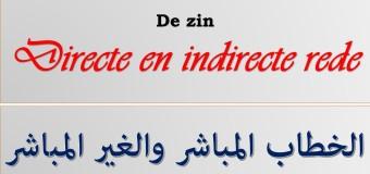 الخطاب المباشر والغير المباشر بالهولندي