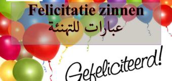 تقديم التهاني باللغة الهولندي Feliciteren